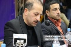 www.radiokuhnavard.ir9560330-64