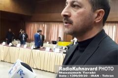 www.radiokuhnavard.ir9560330-68