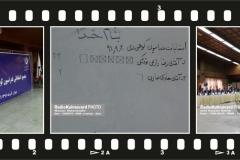 www.radiokuhnavard.ir9560330-81