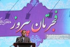 www.radiokuhnavard.ir9580350-34