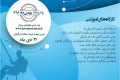 www.radiokuhnavard.ir9572342-02