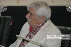www.radiokuhnavard.ir9546446-05
