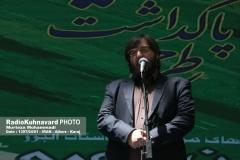 www.radiokuhnavard.ir9568468-07