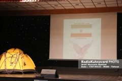 www.radiokuhnavard.ir9583483-09