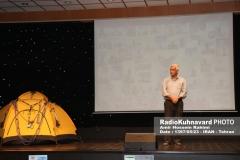 www.radiokuhnavard.ir9583483-16