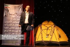www.radiokuhnavard.ir9583483-24