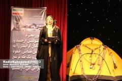 www.radiokuhnavard.ir9583483-28-2