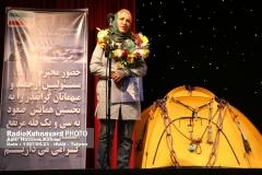 www.radiokuhnavard.ir9583483-33-2