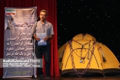 www.radiokuhnavard.ir9583483-41-1