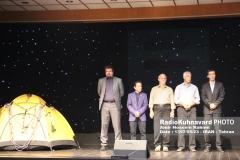 www.radiokuhnavard.ir9583483-44-1