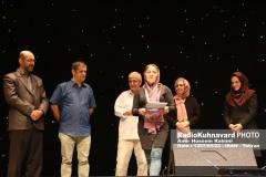 www.radiokuhnavard.ir9583483-49-1