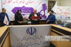 www.radiokuhnavard.ir9587487-20