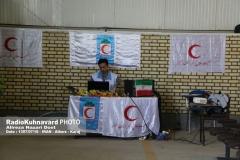 www.radiokuhnavard.ir9596496-08