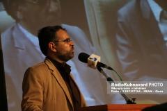 www.radiokuhnavard.ir9598498-05