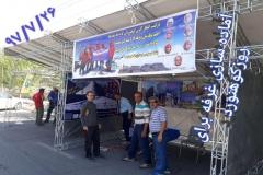 www.radiokuhnavard.ir95100500-116