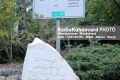 www.radiokuhnavard.ir95101501-45