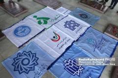 www.radiokuhnavard.ir95101501-65