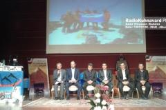 www.radiokuhnavard.ir95102502-32