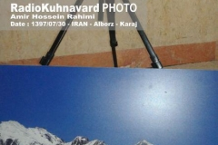 www.radiokuhnavard.ir95102502-52