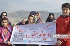 www.radiokuhnavard.ir95112512-32