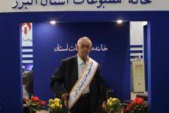 www.radiokuhnavard.ir9515545-18