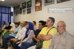 www.radiokuhnavard.ir9527557-04
