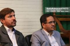 www.radiokuhnavard.ir9538568-15