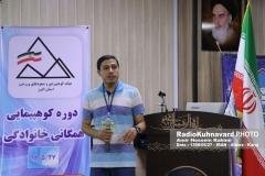 www.radiokuhnavard.ir9537567-04