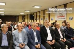 www.radiokuhnavard.ir9558588-003