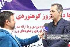 www.radiokuhnavard.ir9558588-013