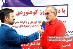 www.radiokuhnavard.ir9558588-015