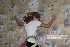 www.radiokuhnavard.ir9561591-06