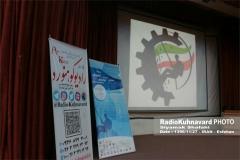 www.radiokuhnavard.ir9582352-02