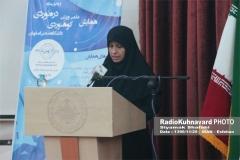 www.radiokuhnavard.ir9582352-05