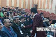 www.radiokuhnavard.ir9582352-06