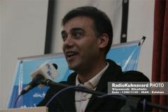 www.radiokuhnavard.ir9582352-10