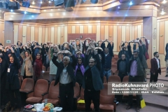 www.radiokuhnavard.ir9582352-12