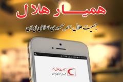 www.radiokuhnavard.ir9516546-01