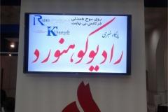 www.radiokuhnavard.ir9548318-86