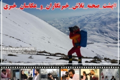PHOTO-Amirhossein-Rahimi-119