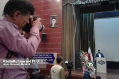 PHOTO-Amirhossein-Rahimi-12