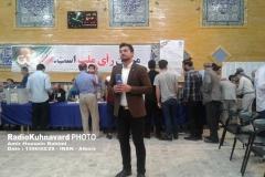 PHOTO-Amirhossein-Rahimi-145