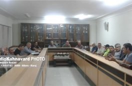 جلسه هماهنگی همایش روزکوهنورد برگزار شد