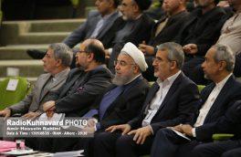 جلسه سرمایه گذاران استان البرز با حضور رئیس جمهور برگزار شد