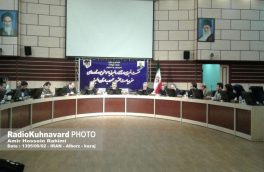 نشست خبری استاندار البرز با موضوع دستاوردهای سفر رئیس جمهور به استان البرز برگزار شد