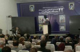 مهمترین سخنان رئیس جمهور در افتتاحیه نمایشگاه مطبوعات
