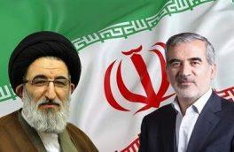 دعوت استاندار و امام جمعه کرج از مردم جهت استقبال از رئیس جمهور