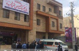 پلی کلینیک تخصصی شهید فهمیده فردیس افتتاح می گردد