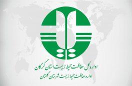 جشنواره دوستداران محیط زیست استان گلستان برگزار می گردد