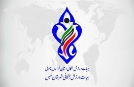 همایش ملی کویر نوردی در شهرستان طبس برگزار شد